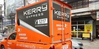 Kerry Express เคอรี่ เอ็กซ์เพรส