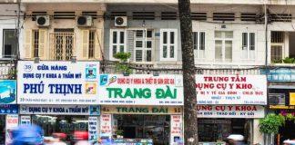 Ho Chi Minh City Vietnam นครโฮจิมินห์ เวียดนาม