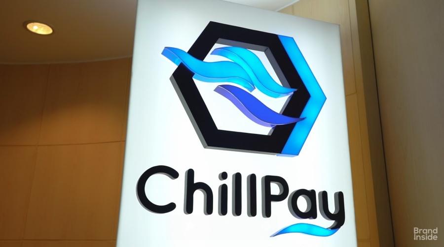 chillpay
