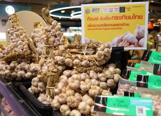 Tops Thai garlic กระเทียม ท็อปส์