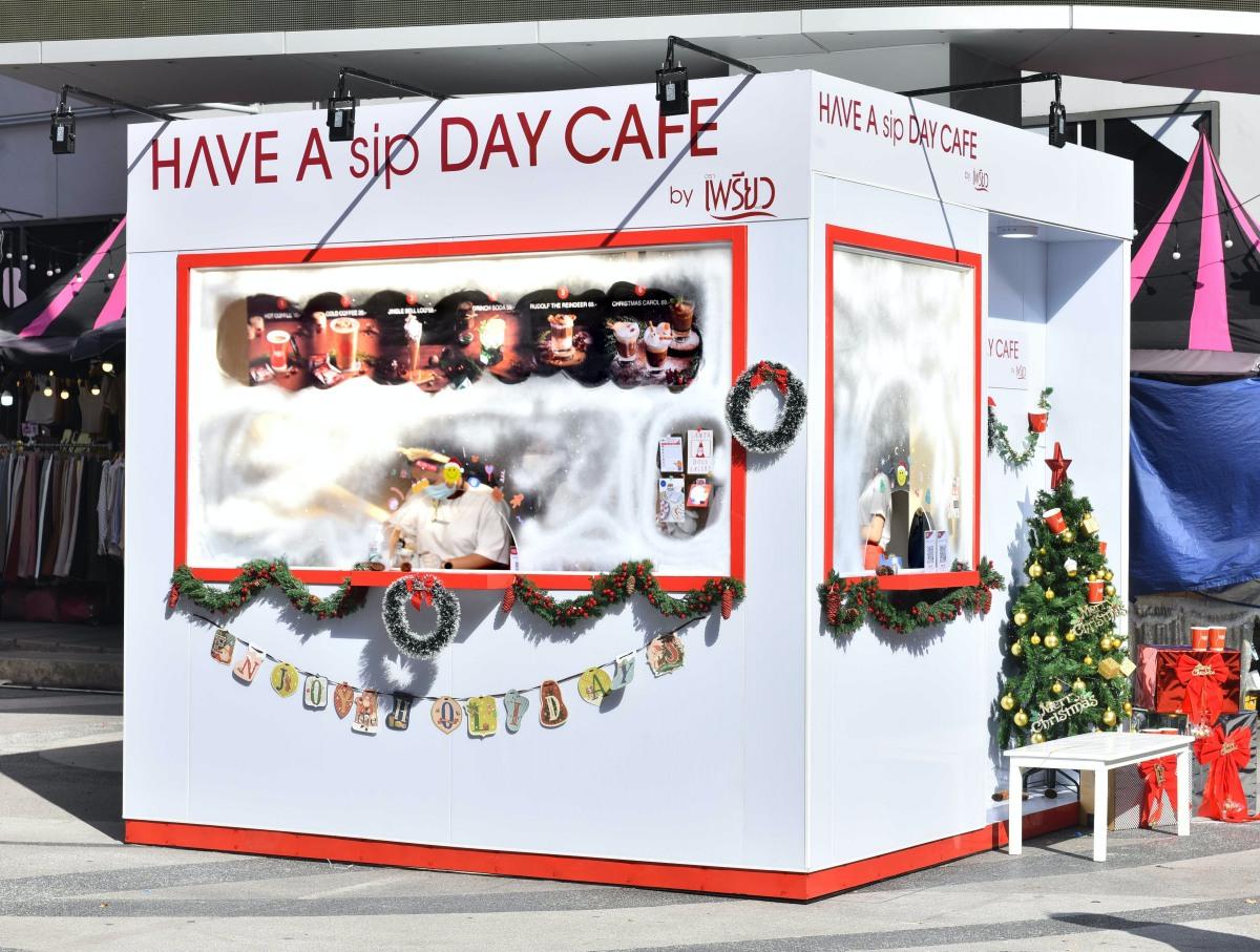 SAPPE เปิด HAVE A sip DAY CAFE byเพรียว
