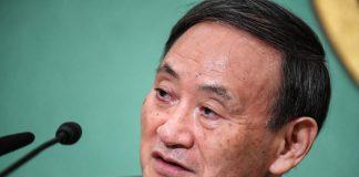 Yoshihide Suga โยชิฮิเดะ สุงะ นายกรัฐมนตรีญี่ปุ่น