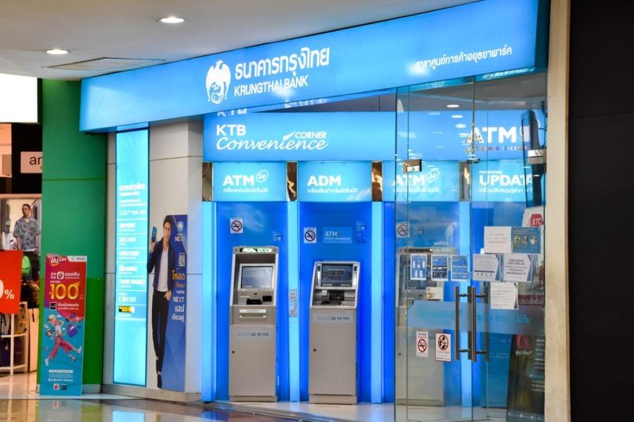 KTB ธนาคารกรุงไทย