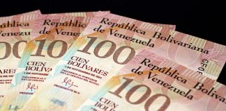 Venezuela Bolivar ค่าเงินโบลิวาร์ เวเนซุเอลา