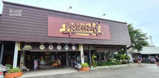 Khunmaeju Phuket