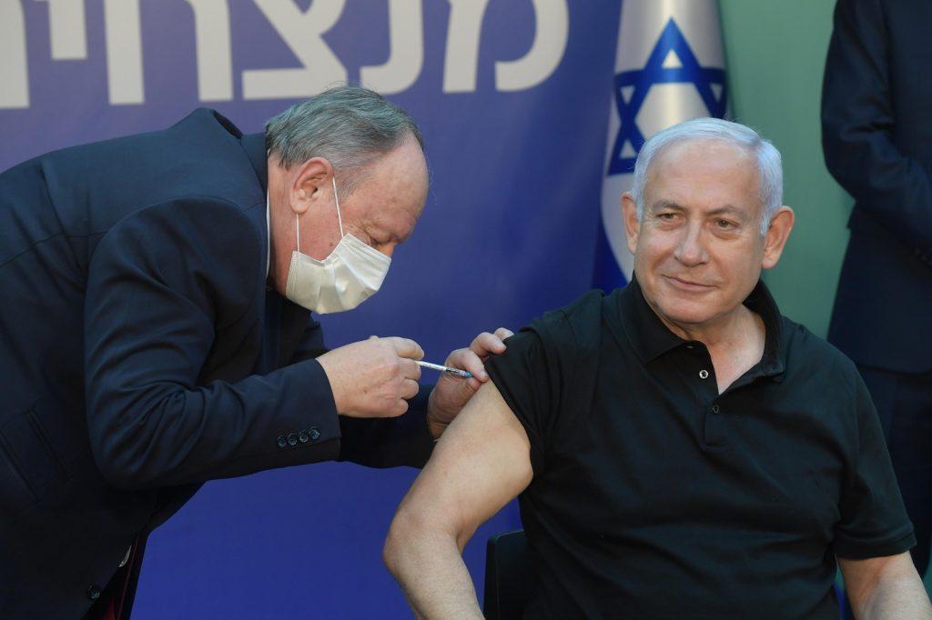 PM Benjamin Netanyahu, Israel