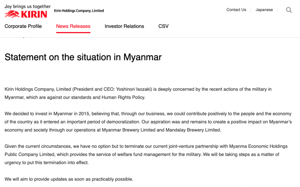 Kirin Statement on the situation in Myanmar