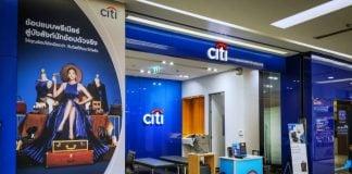 Citi Thailand ซิตี้ แบงก์