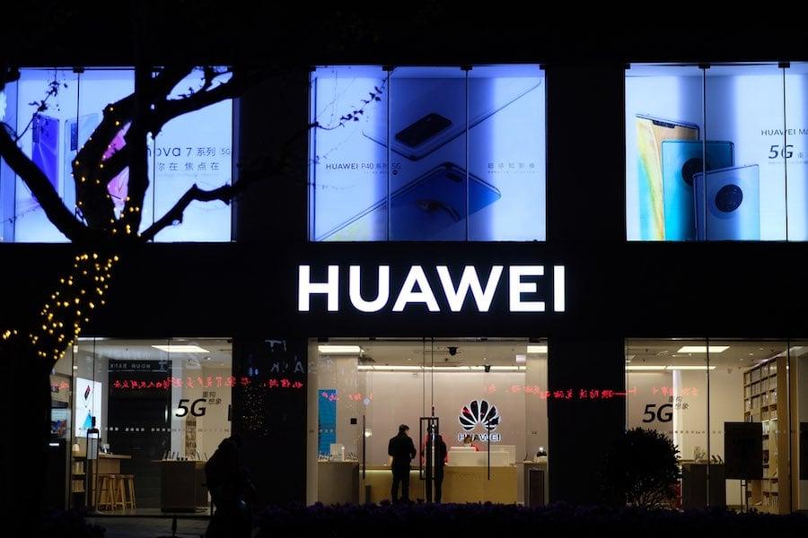 Huawei หัวเว่ย