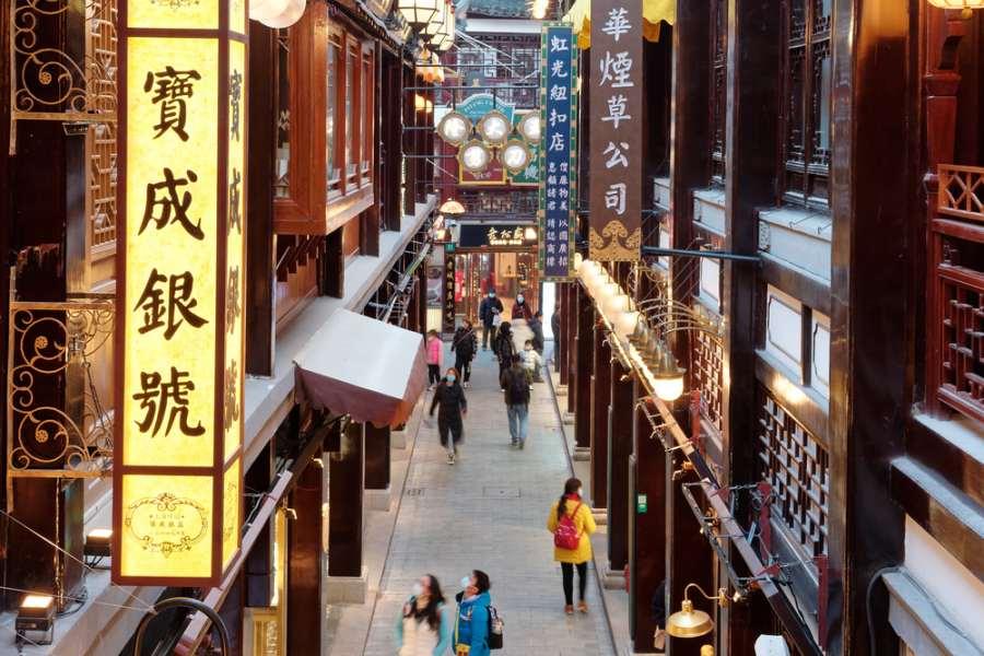 Shanghai China เซี่ยงไฮ้ ประเทศจีน
