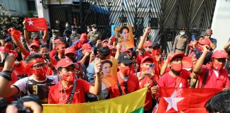 protest Myanmar coup