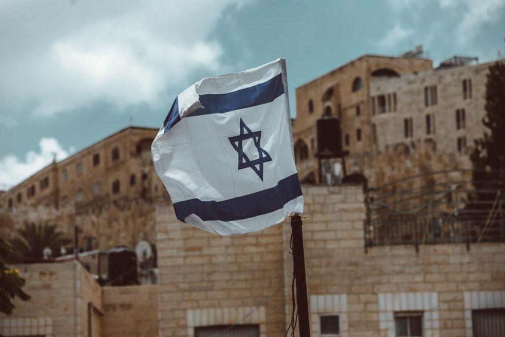 อิสราเอล Israel