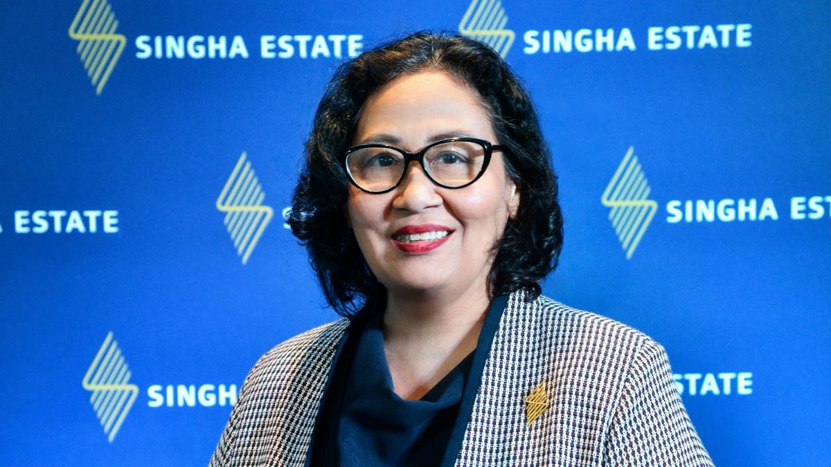 Singha Estate