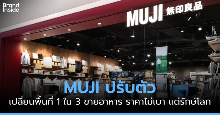 MUJI FOOD