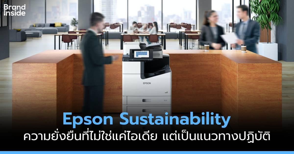 Epson Sustainability