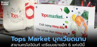 tops market vietnam