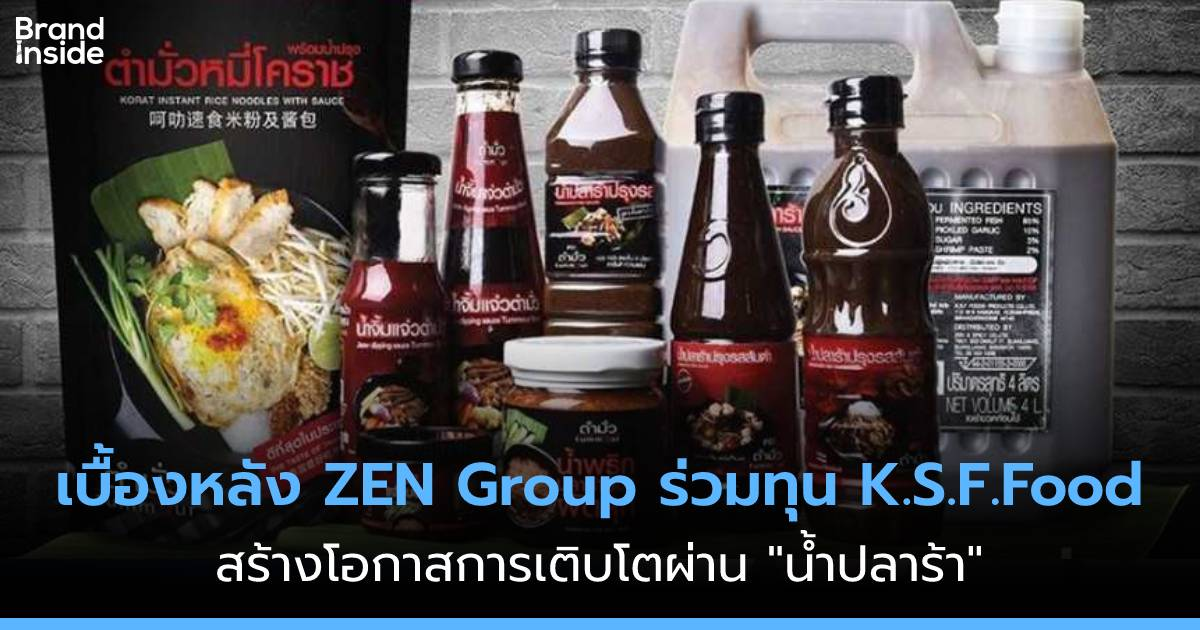 Zen Group