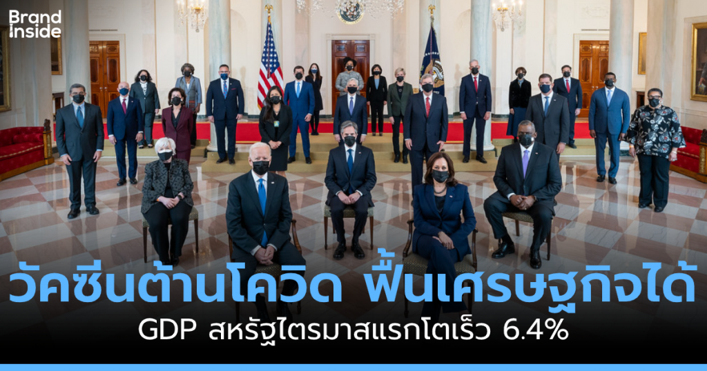 Presidential Cabinet members Joe Biden