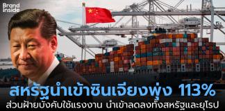 Export surge in Xinjiang
