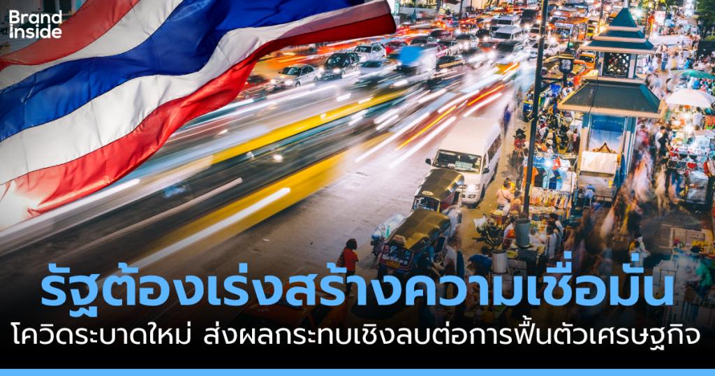 Thai economic covid-19