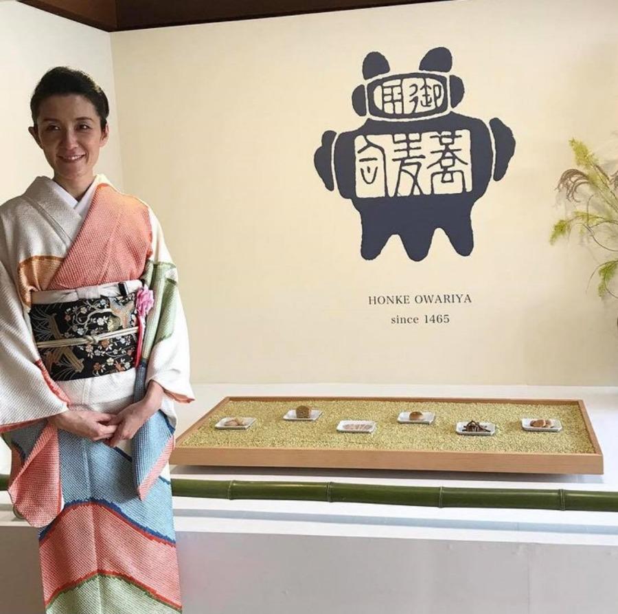 Ariko Inaoka