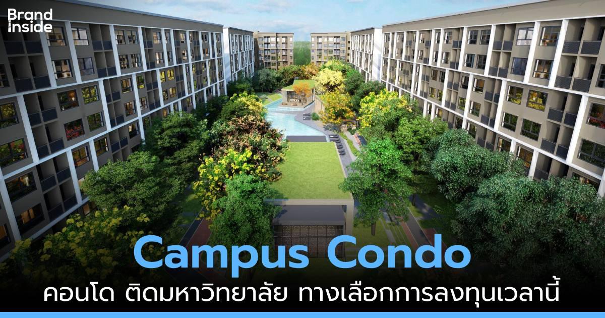 campus condo