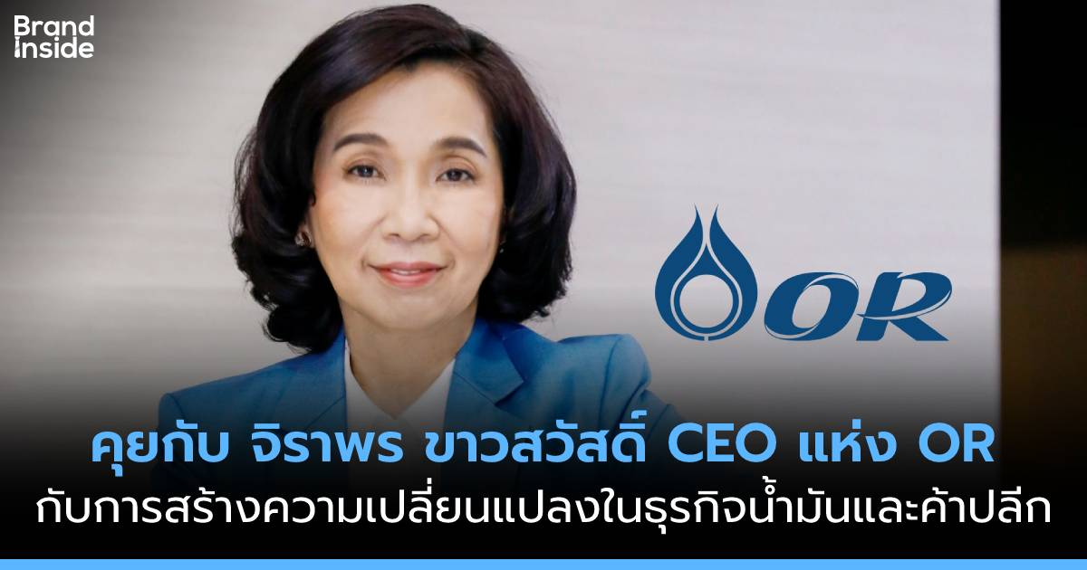 ceo or