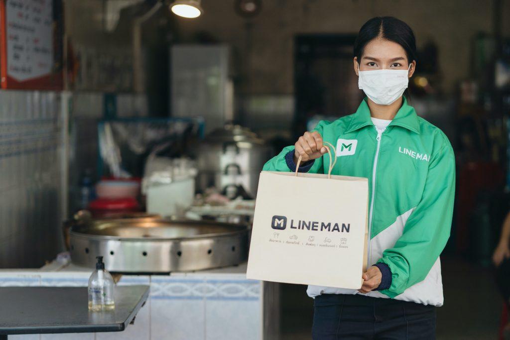 Disclaimer: Brand Inside เป็นบริษัทในเครือ LINE MAN Wongnai