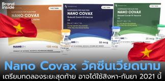 NanoCovax Vietnam Vaccine