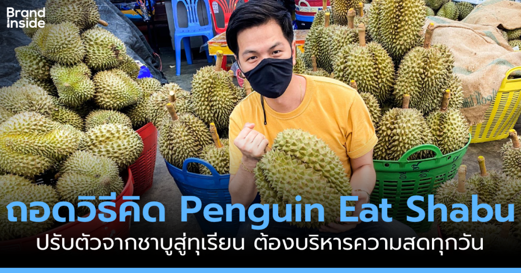 Penguin eat Durian