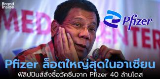 Philippines Pfizer