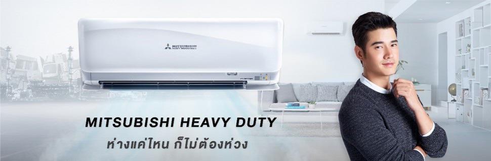 mitsubishi heavey duty