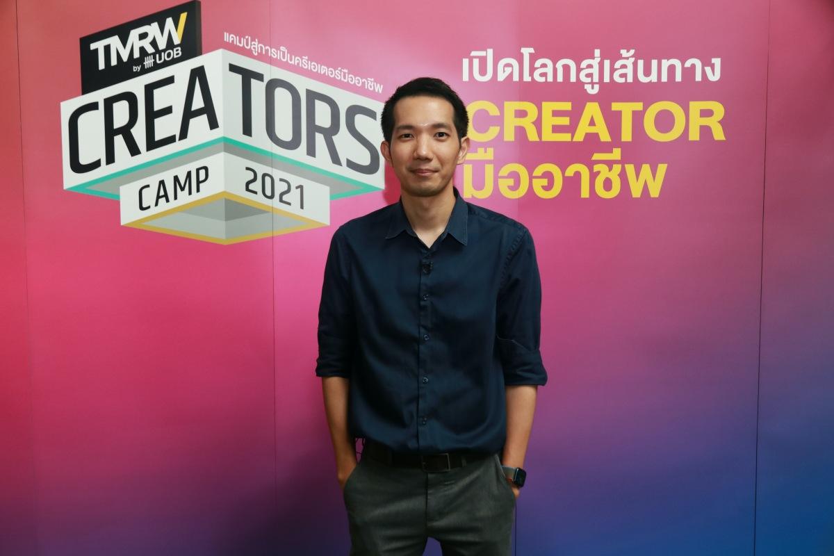 TMRW Creators Camp 2021