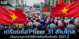 Vietnam Pfizer