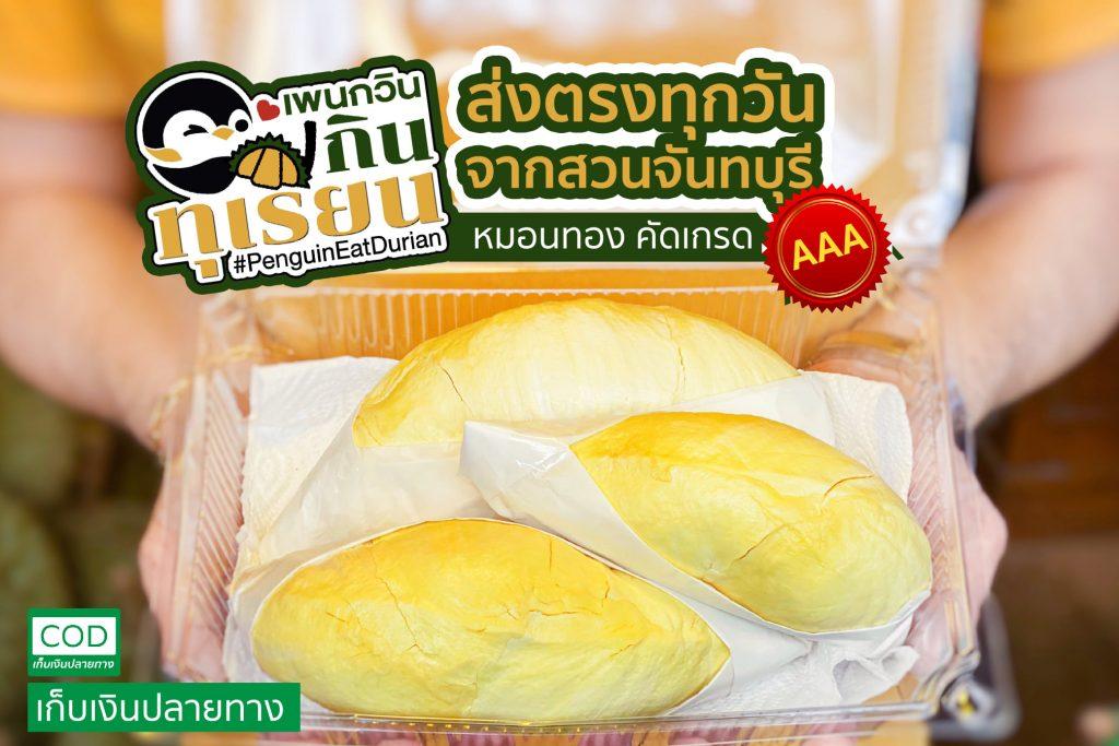from Penguin Eat Shabu to Penguin Eat Durian
