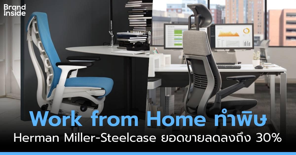 herman miller steelcase