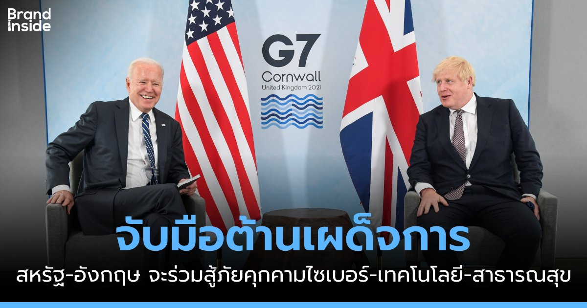 us uk joe biden borris johnson g7 atlantic charter