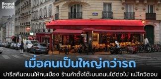paris restaurant on street 2