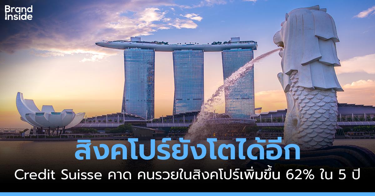 singapore rich millionaire