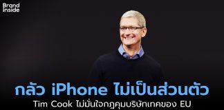 tim cook apple digital markets act