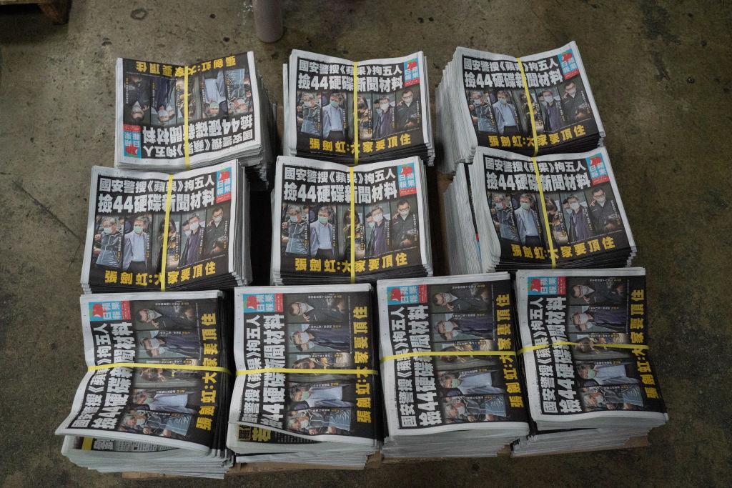 หนังสือพิมพ์ Apple Daily