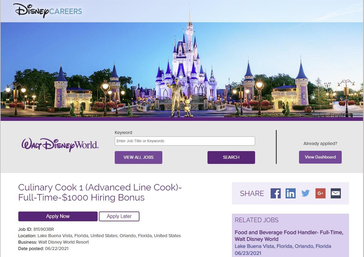 หน้าประกาศรับสมัครงานของ Walt Disney World Resort