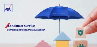AXA Smart Service