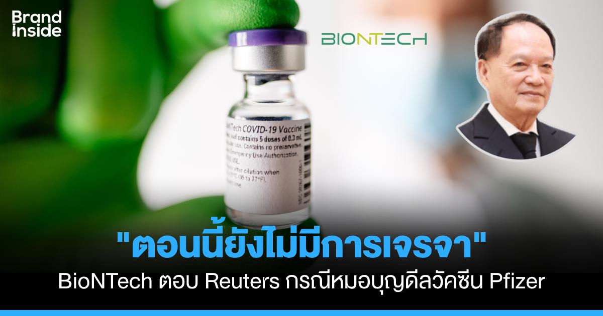 หมอบุญ Reuters