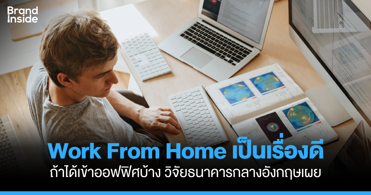Work From Home BoE