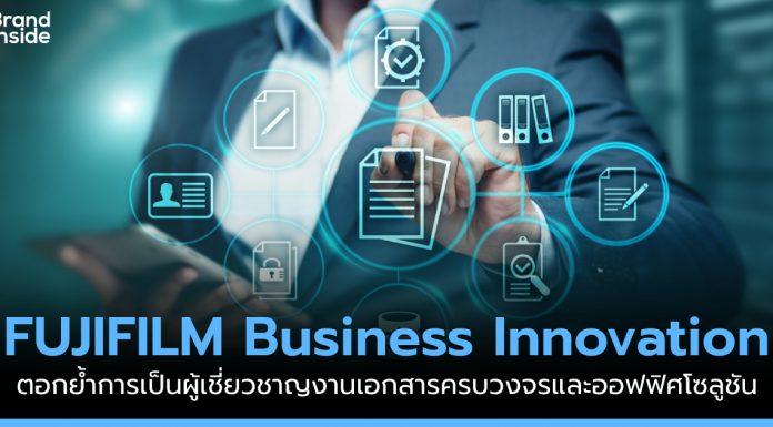fujifilm business innovation