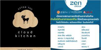 zen after you