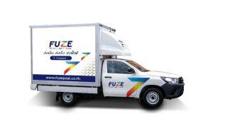 fuze post