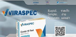 """VIRASPEC"" SARS-CoV-2 Antigen Rapid Test Cassette (Saliva) 1"