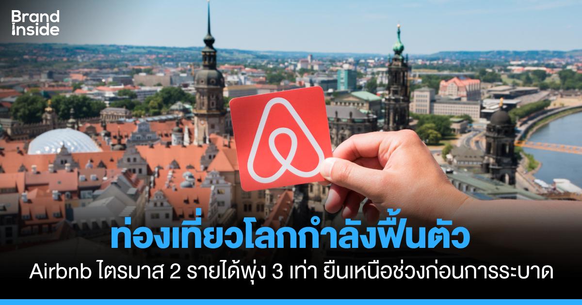 airbnb q2 2021